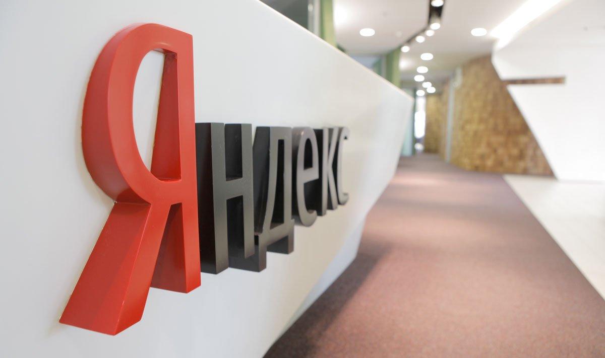 «Алиса» перейдет из«Яндекса» в остальные браузеры