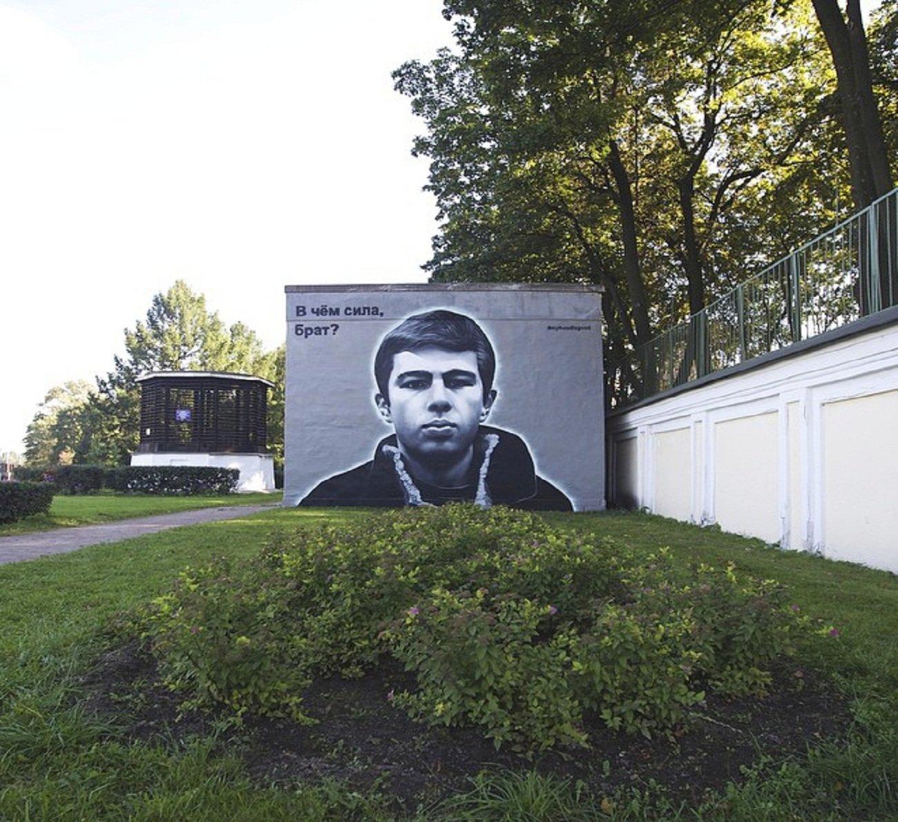 Петербургский ЛГБТ-борец испортил граффити сБодровым