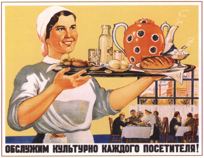 открытка труд украшает человека