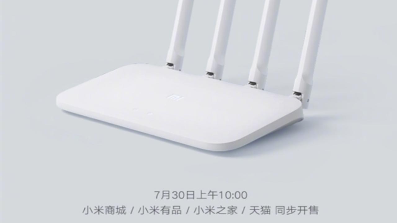 Xiaomi готовит квыпуску роутер MiRouter 4C поцене 15 долларов