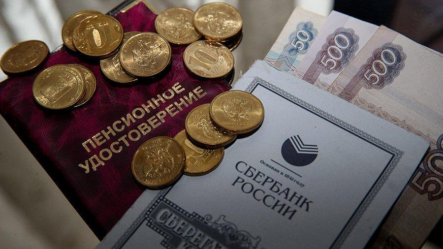 Владимир Путин подписал закон опереходе изодного НПФ вдругой