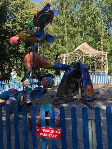 В Екатеринбурге в Центральном парке культуры рухнул аттракцион с маленькими детьми