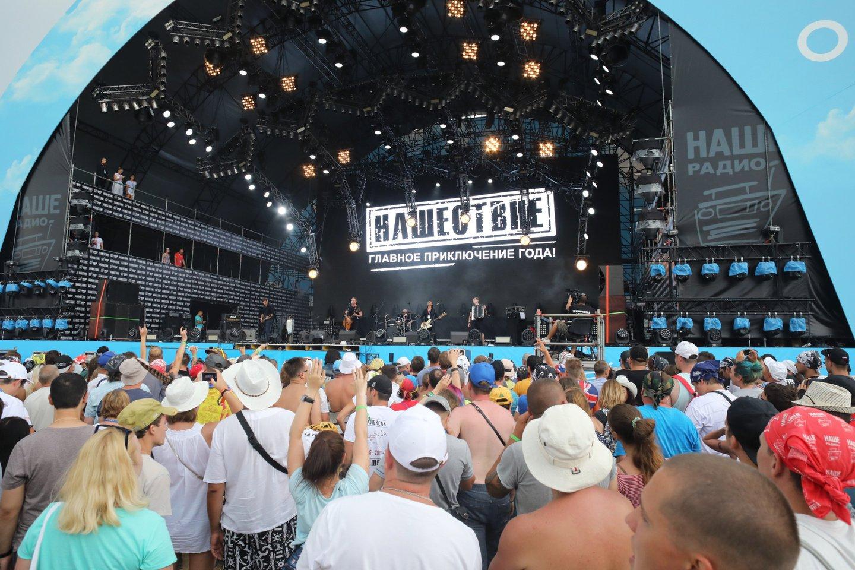 ВТверской области рок-фестиваль «Нашествие» зазвучит в19-ый раз