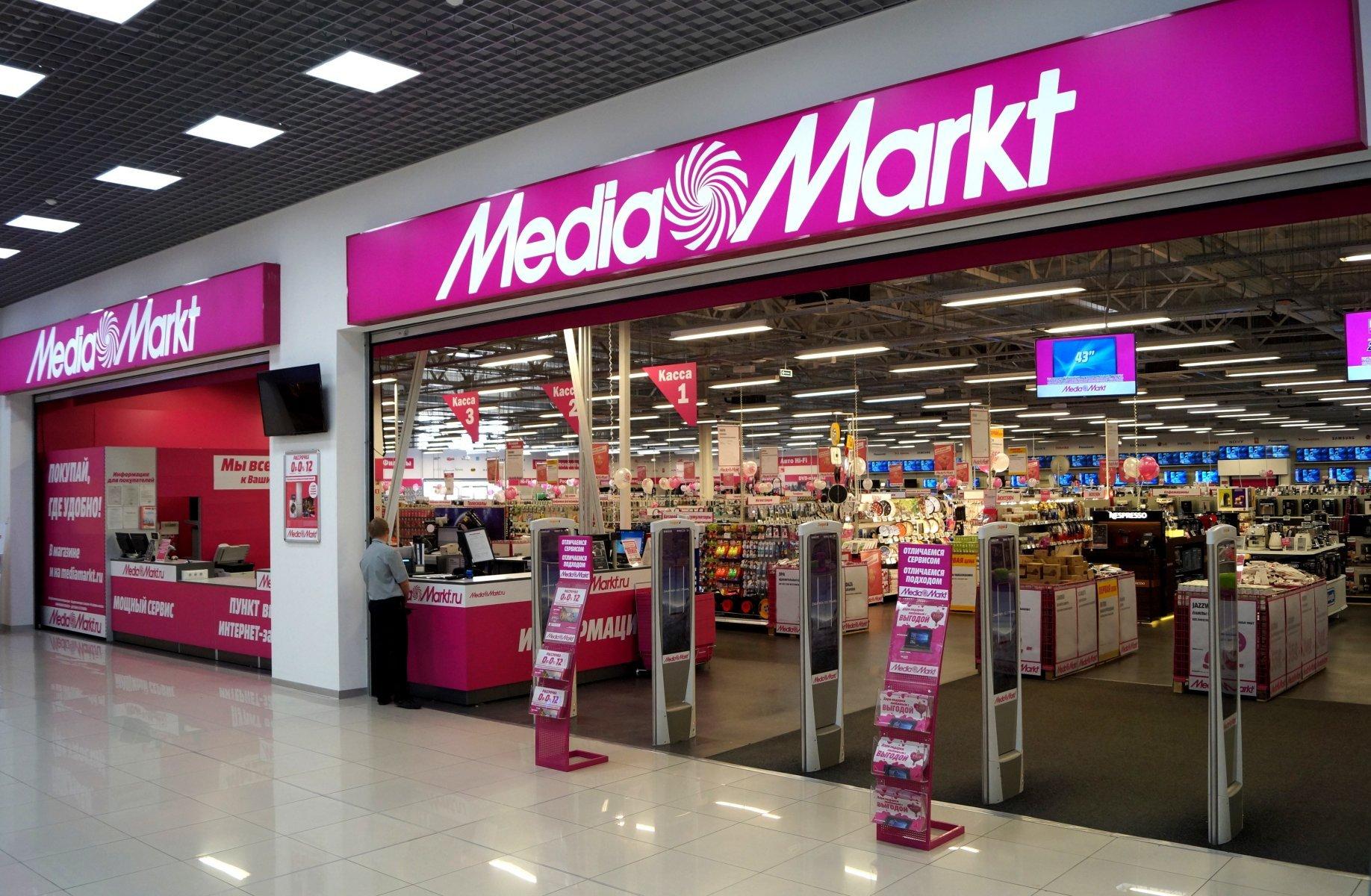 В Омской «Меге» закрывается последний магазин сети «Media Markt ... 6a68f2a0a9cec