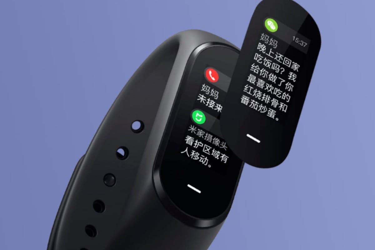Компания выпустила новый браслет Xiaomi Black Plus за 2200 рублей