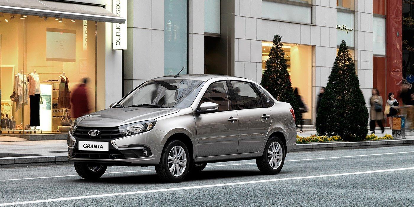 АвтоВАЗ получил патент на новую приборную панель LADA Granta