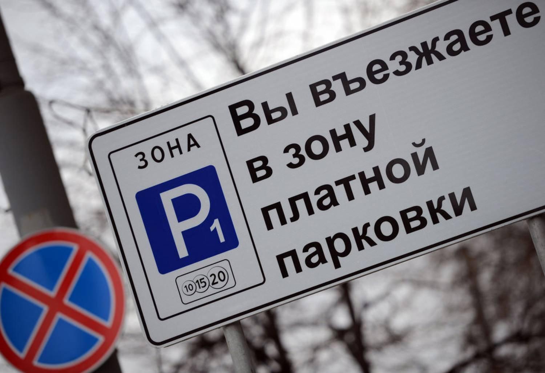 Минтранс попросил пересмотреть стоимость платной парковки в Ростове
