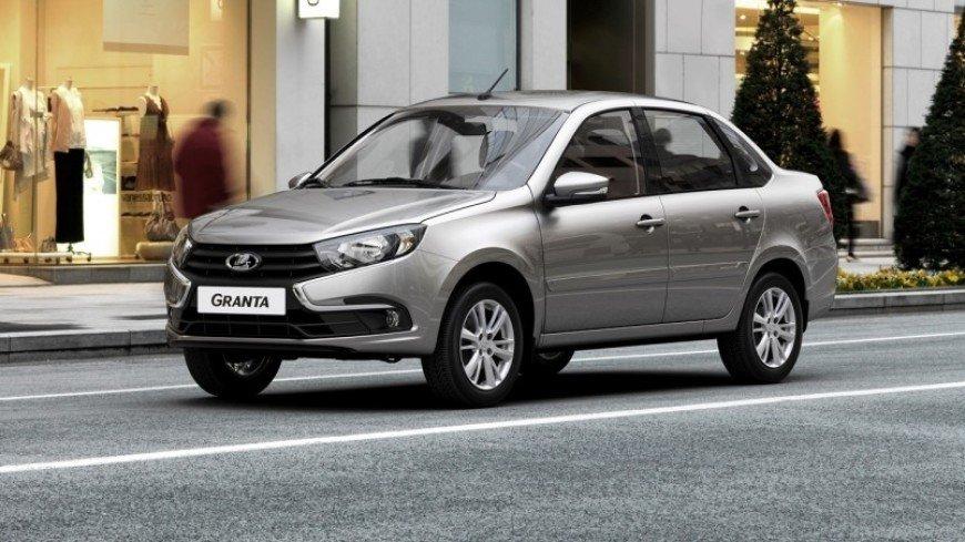 Назван наиболее продаваемый русский автомобиль в нынешнем 2018г.