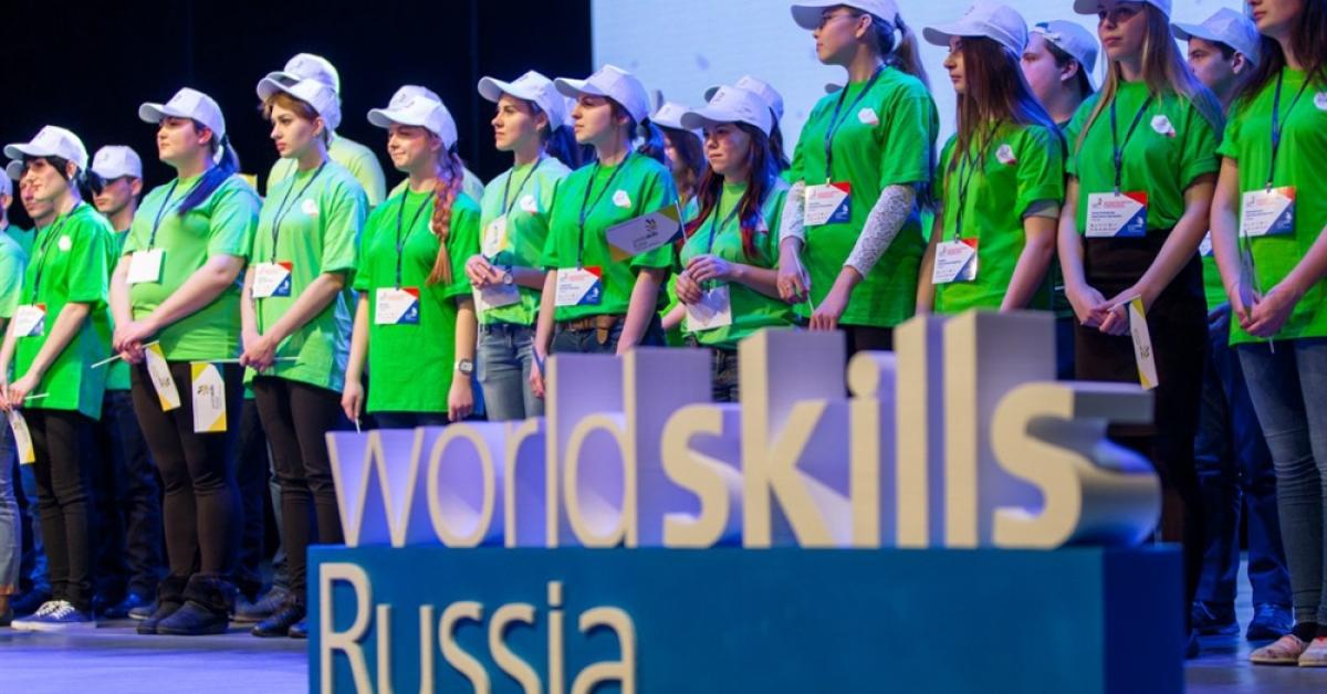 Чемпионат молодых экспертов WorldSkills Russia в 3-й раз выигрывают москвичи