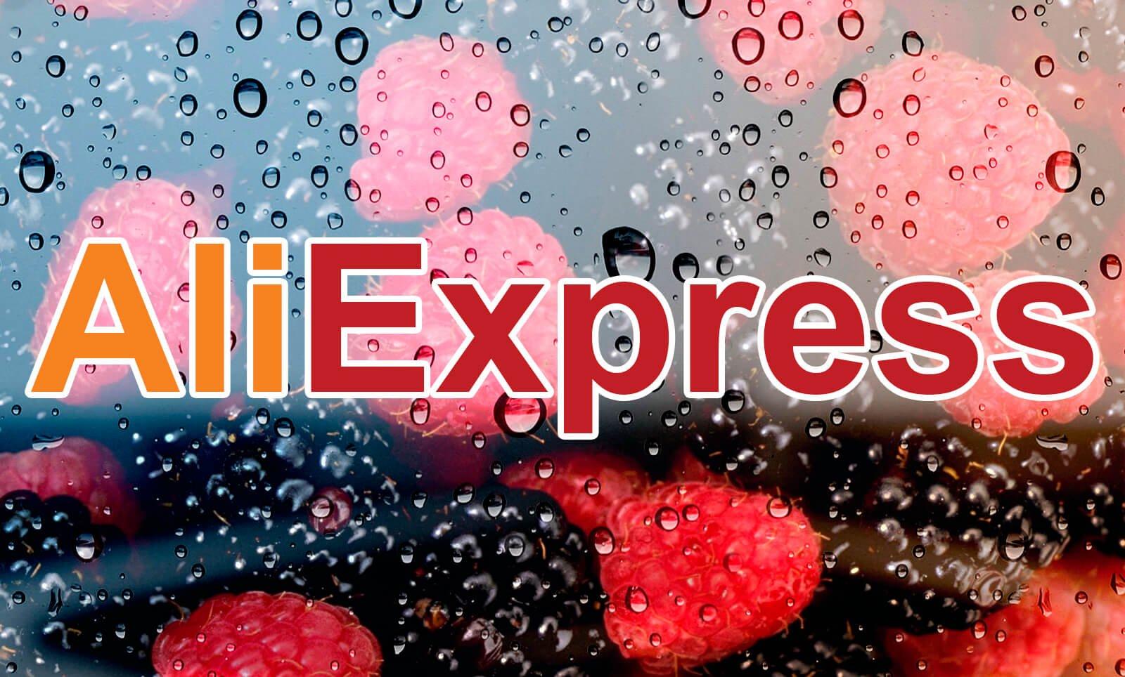 У тверских самозанятых появилась возможность стать продавцами на AliExpress