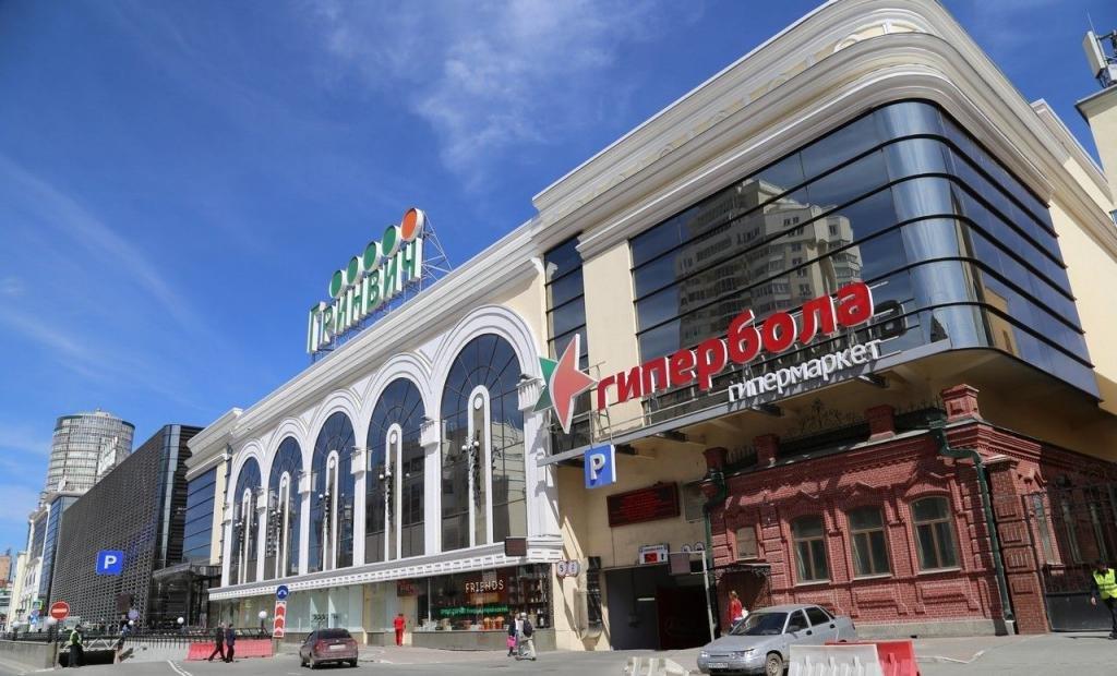 80c9264a Согласно предварительной информации, в ТЦ «Гринвич» Екатеринбурга произошло  загорание жировых отложений в вентиляционной системе заведения  общественного ...