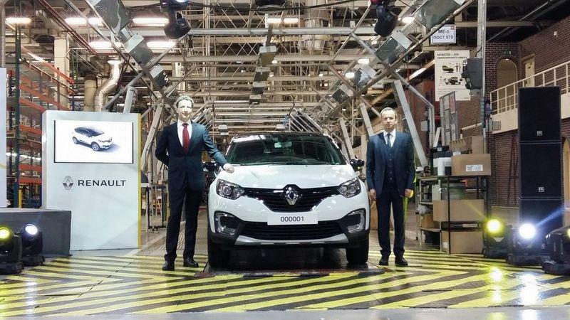 В Москве возобновилось производство машин Renault