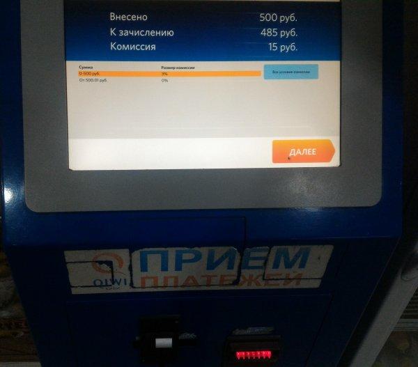 В Омске рецидивист похитил в магазине терминал