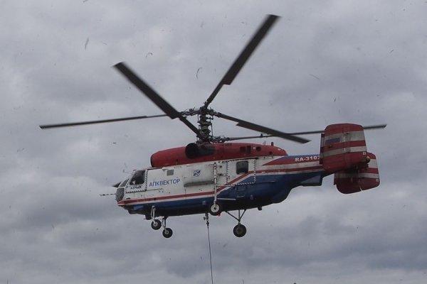 Третий вертолет МЧС вылетел в Крым из Ростова для тушения возгорания