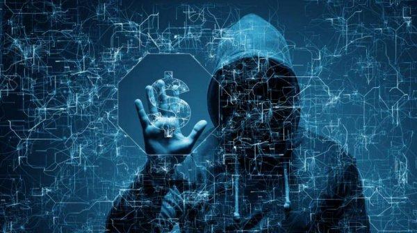 Хакеры смогли взломать банковские реквизиты пользователей