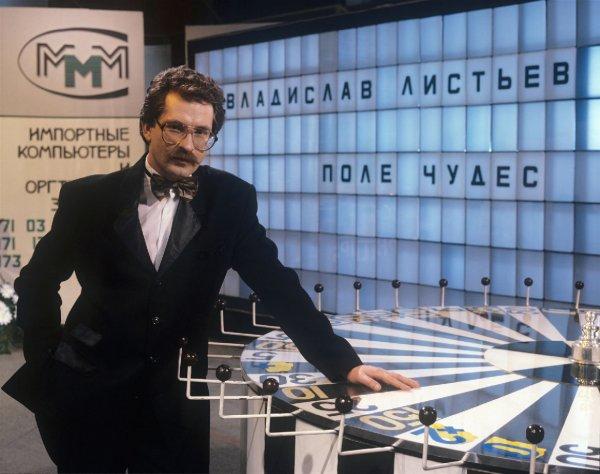 Экс-ведущий «Взгляда» усомнился в новой версии убийства Листьева