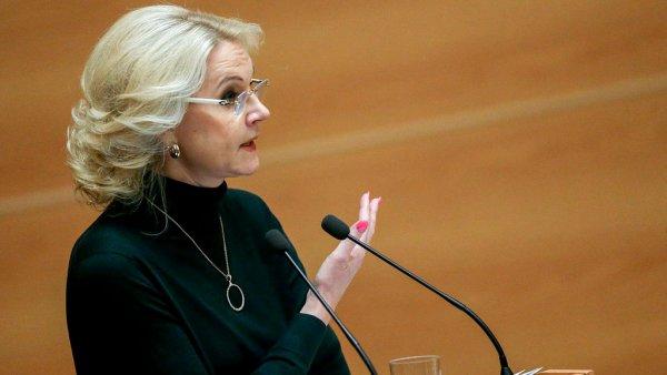 Татьяна Голикова рассказала, кто беднее пенсионеров в России