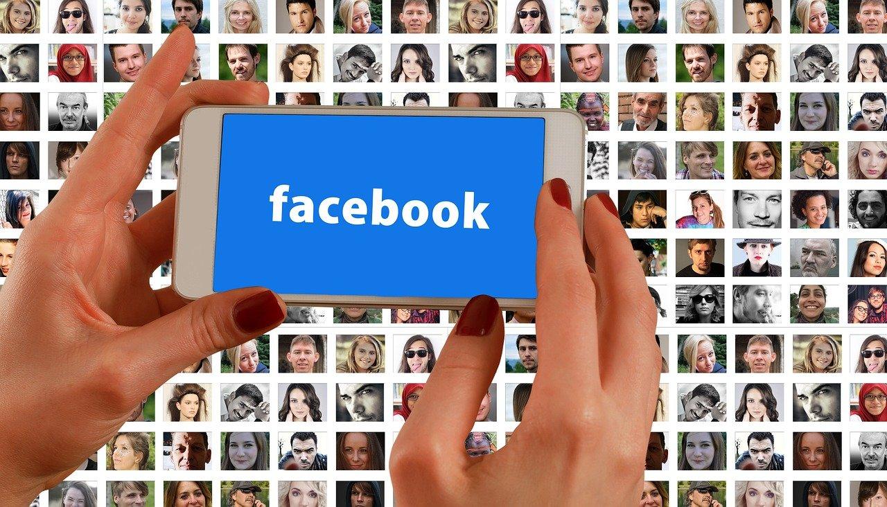 Юзеры поведали осбое вработе соцсети фейсбук