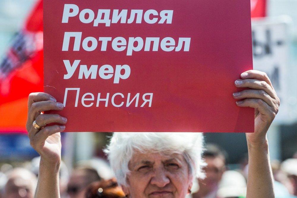 ФБК: Пенсионный фонд Российской Федерации потратил практически 100 млн руб. нааренду машин