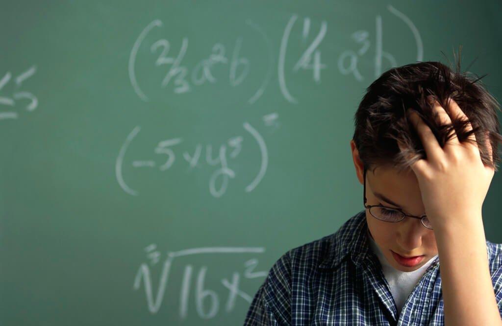 картинки математика старшие классы удалось