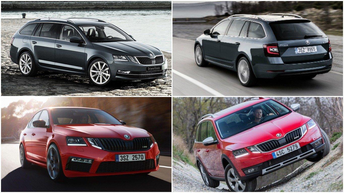 Шкода прекратила русские продажи моделей OctaviaRS иOctavia Scout