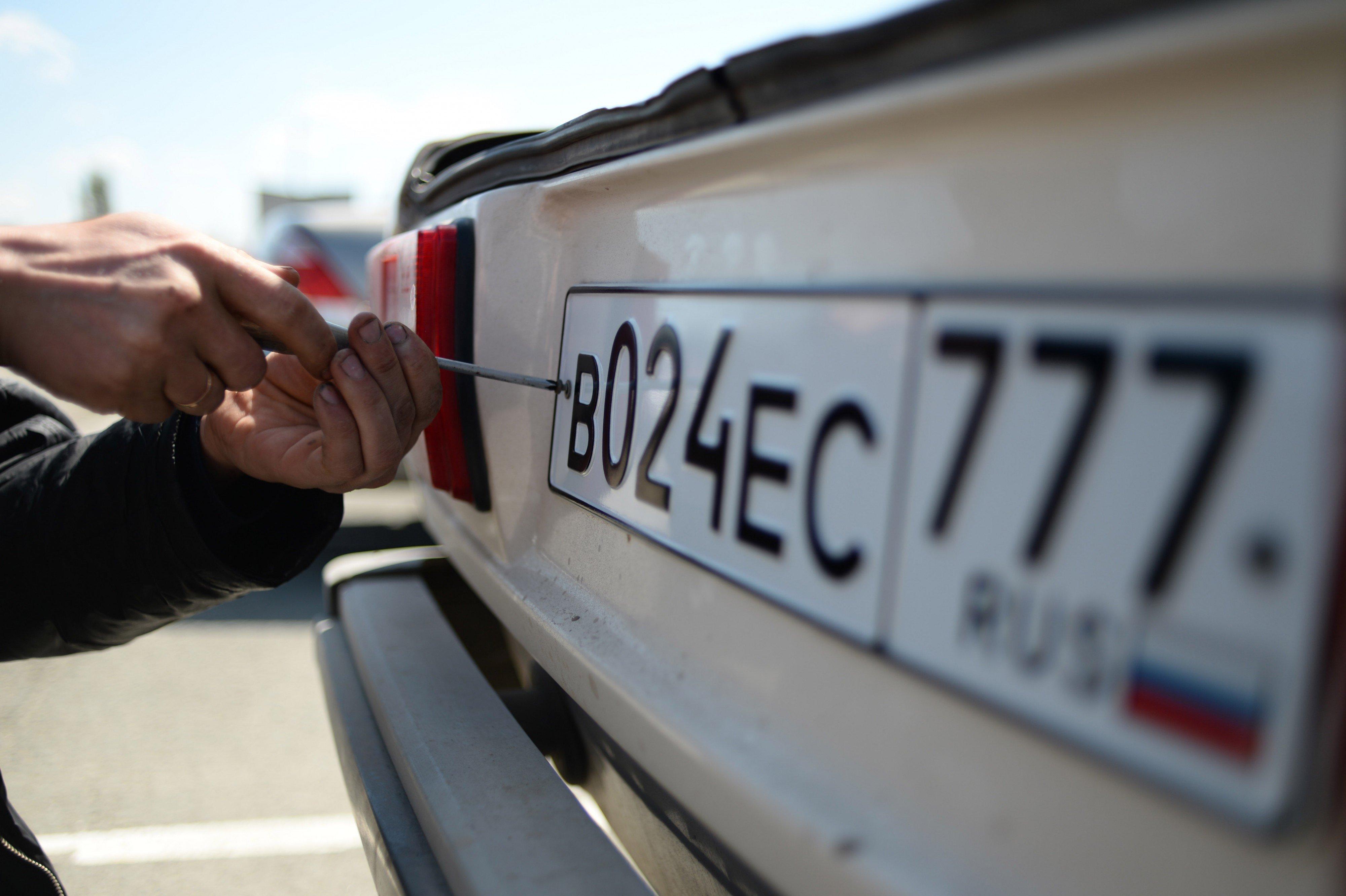 ВМВД поведали опорядке выдачи новых автомобильных номеров