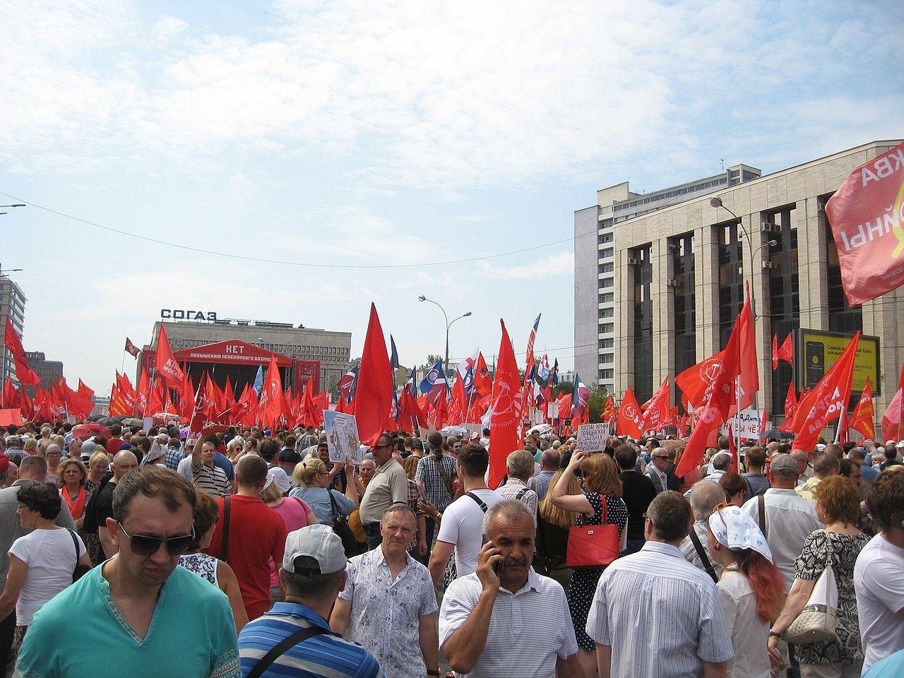 В российской столице проходит акция против пенсионной реформы