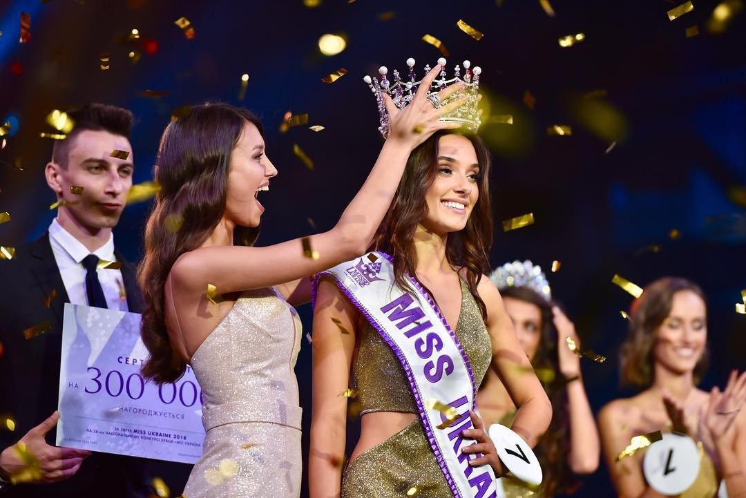 Победительница конкурса «Мисс Украина» лишилась титула через 4  дня после получения