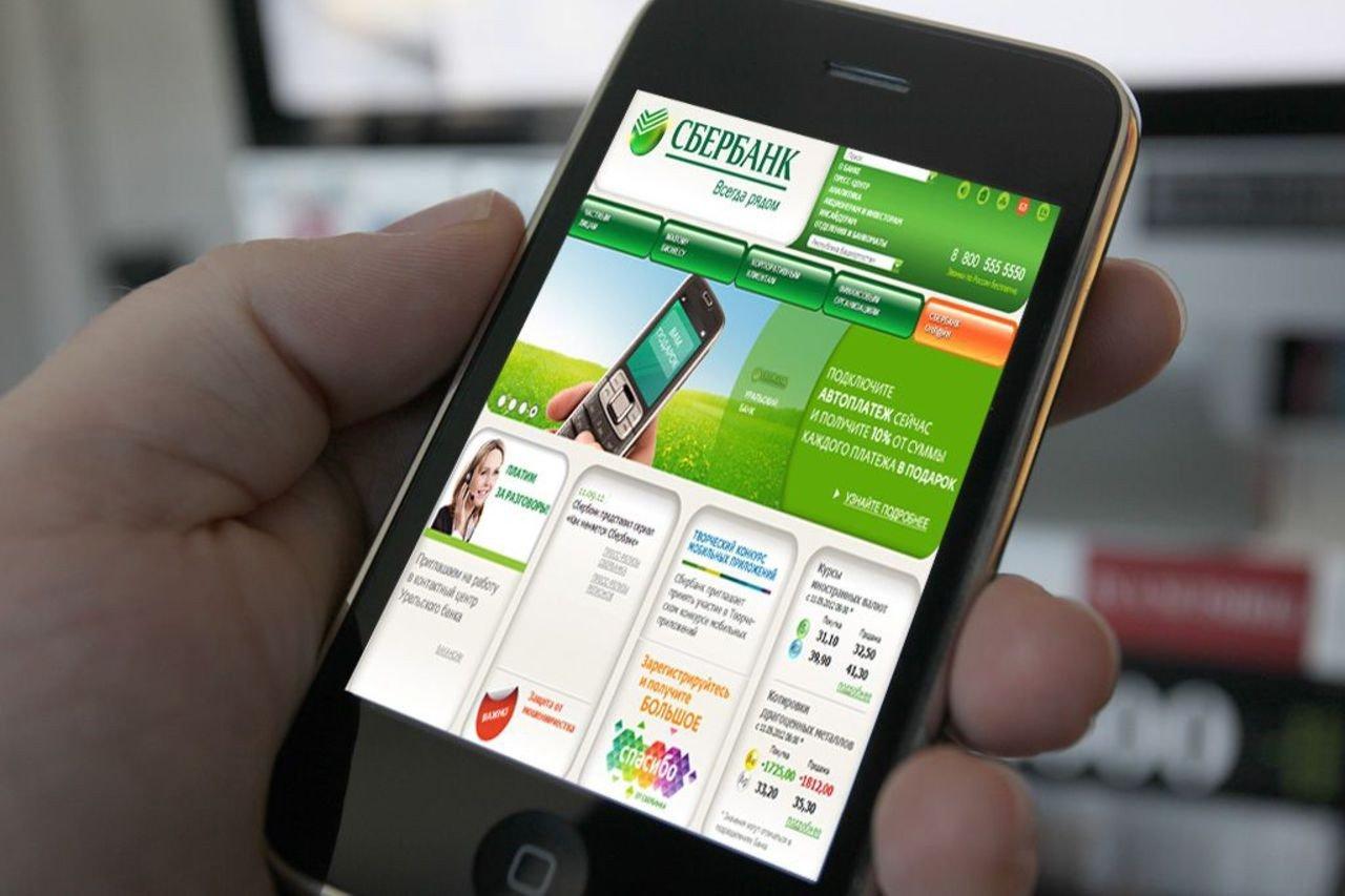 Владельцы iPhone несмогут получать банковские услуги при помощи биометрии?