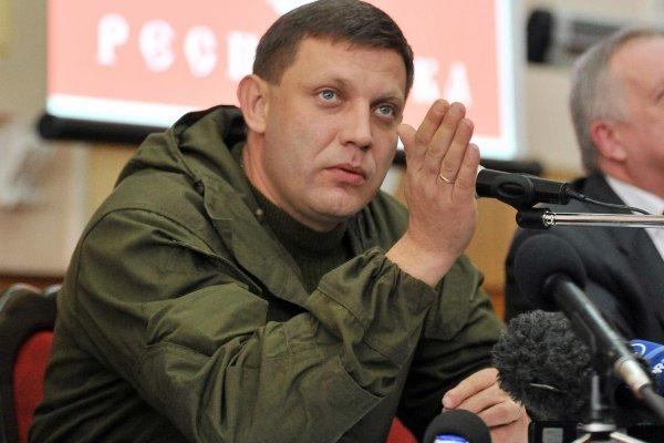 Захарченко планировал прибыть на похороны Иосифа Кобзона