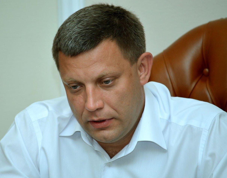 «Россия 1» показала видео взрыва, врезультате которого умер  Александр Захарченко