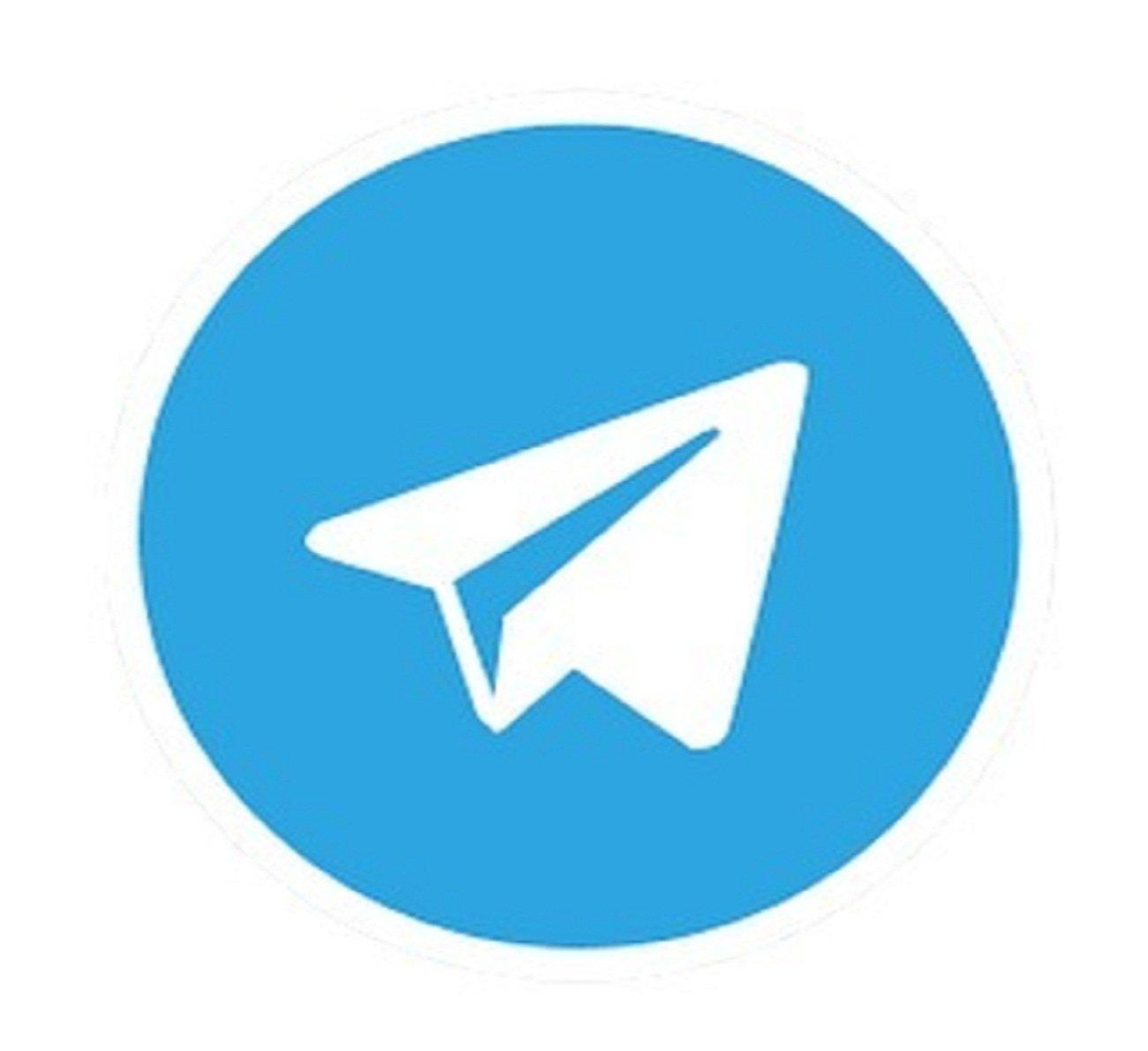 Десктопная версия Telegram незашифровывает переписку
