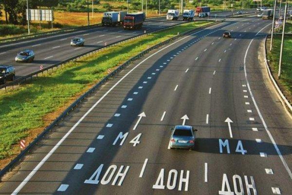 «Вертят как хотят»: В соцсети пожаловались на завышенные цены на бензин на М4 «Дон»