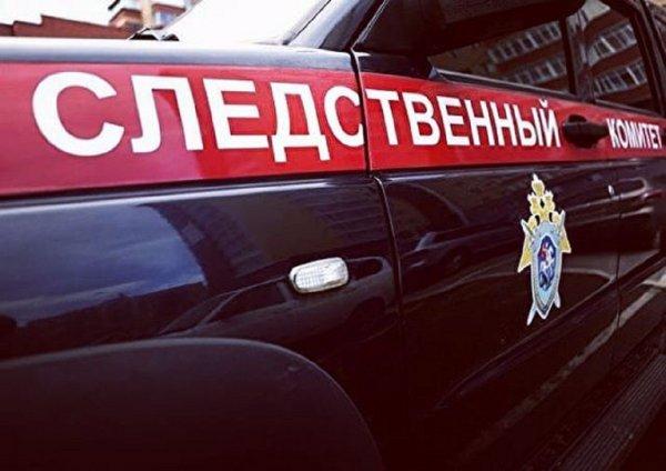 Власти назвали причину задержки похорон керченского стрелка