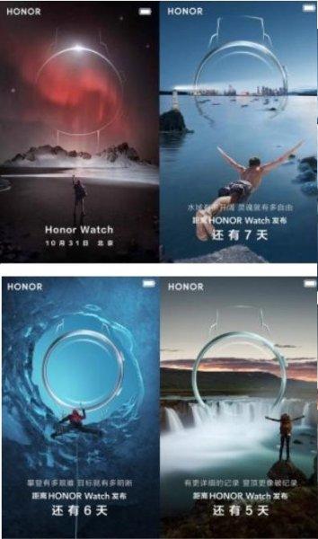 Анонсированы смарт-часы Honor Watch, способные держать заряд неделю