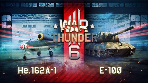 Разработчики игры War Thunder будут дарить подарки в честь ее шестилетия