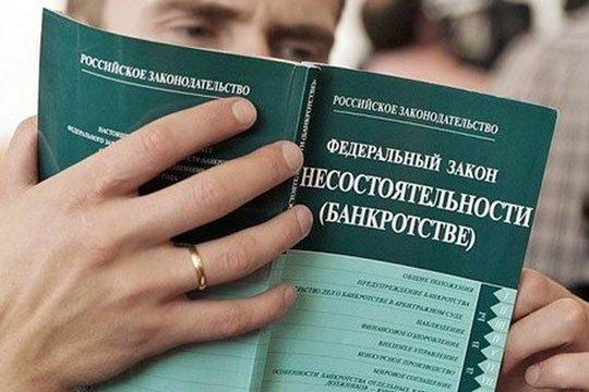 Арбитражный суд Москвы признал банкротом компанию ФЦСР — застройщика «Кутузовской мили»