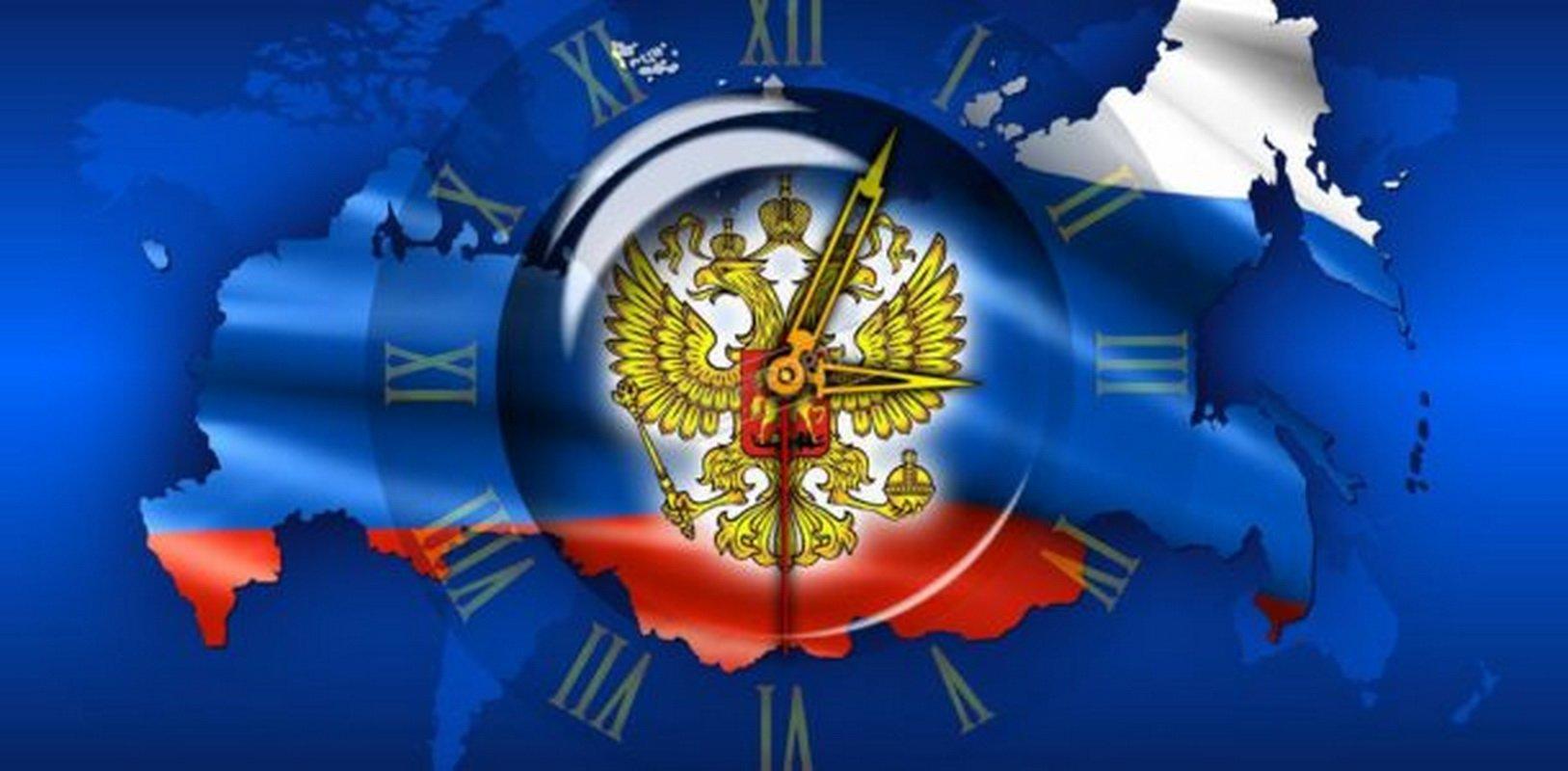 Предсказания на 2019 год для России изоражения
