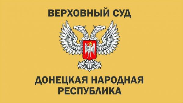 """В ДНР будут казнить представителей """"Казачьего союза"""""""