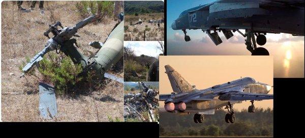 СК показал снимки с гибели российских военных в Сирии