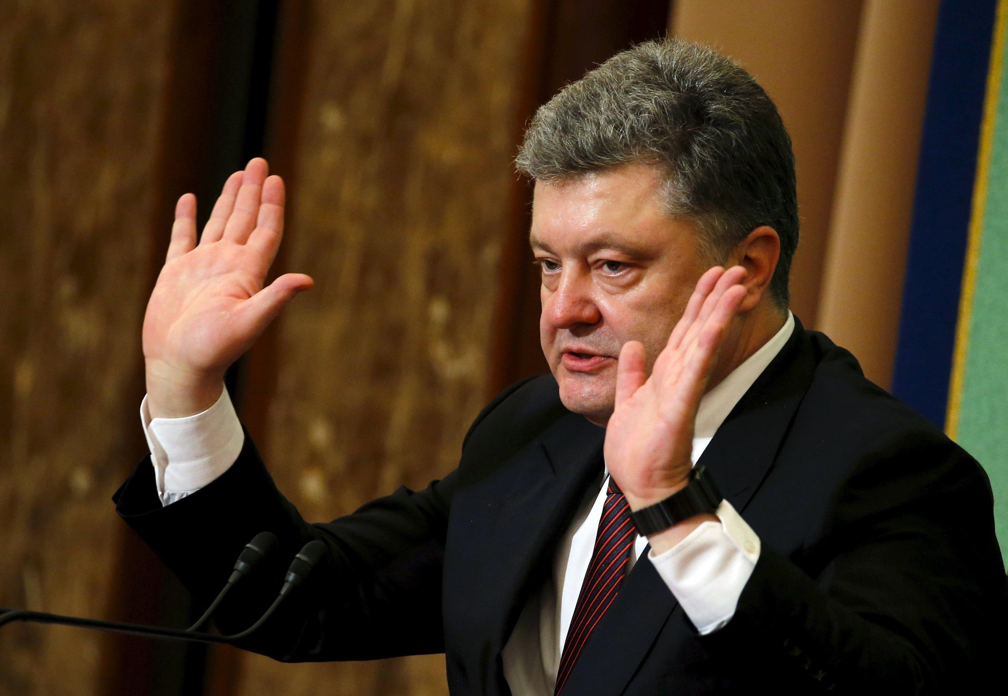 Украина обратится всуд ООН из-за конфликта сРоссией