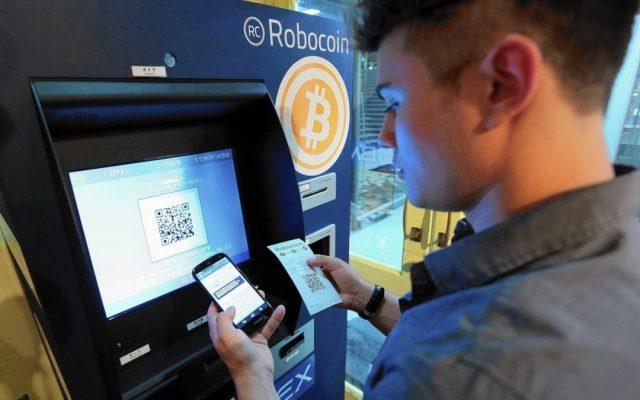 Как пользоваться биткоин банкоматом тера онлайн как заработать золото