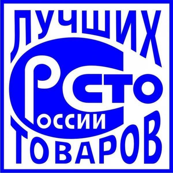В сотню лучших товаров России попало пиво «Балтика 3»