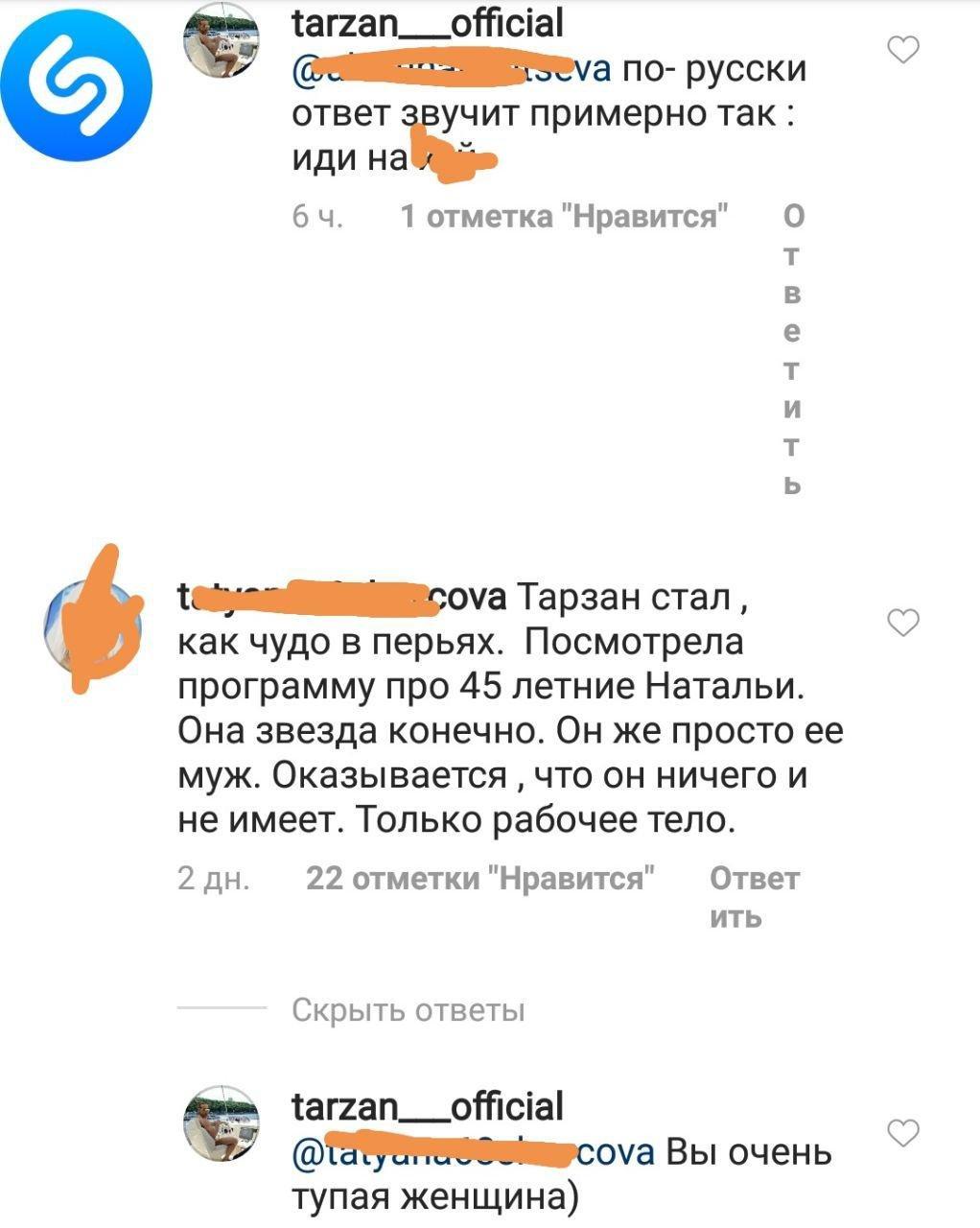 Подписался русское порно на мобилу этом что-то есть