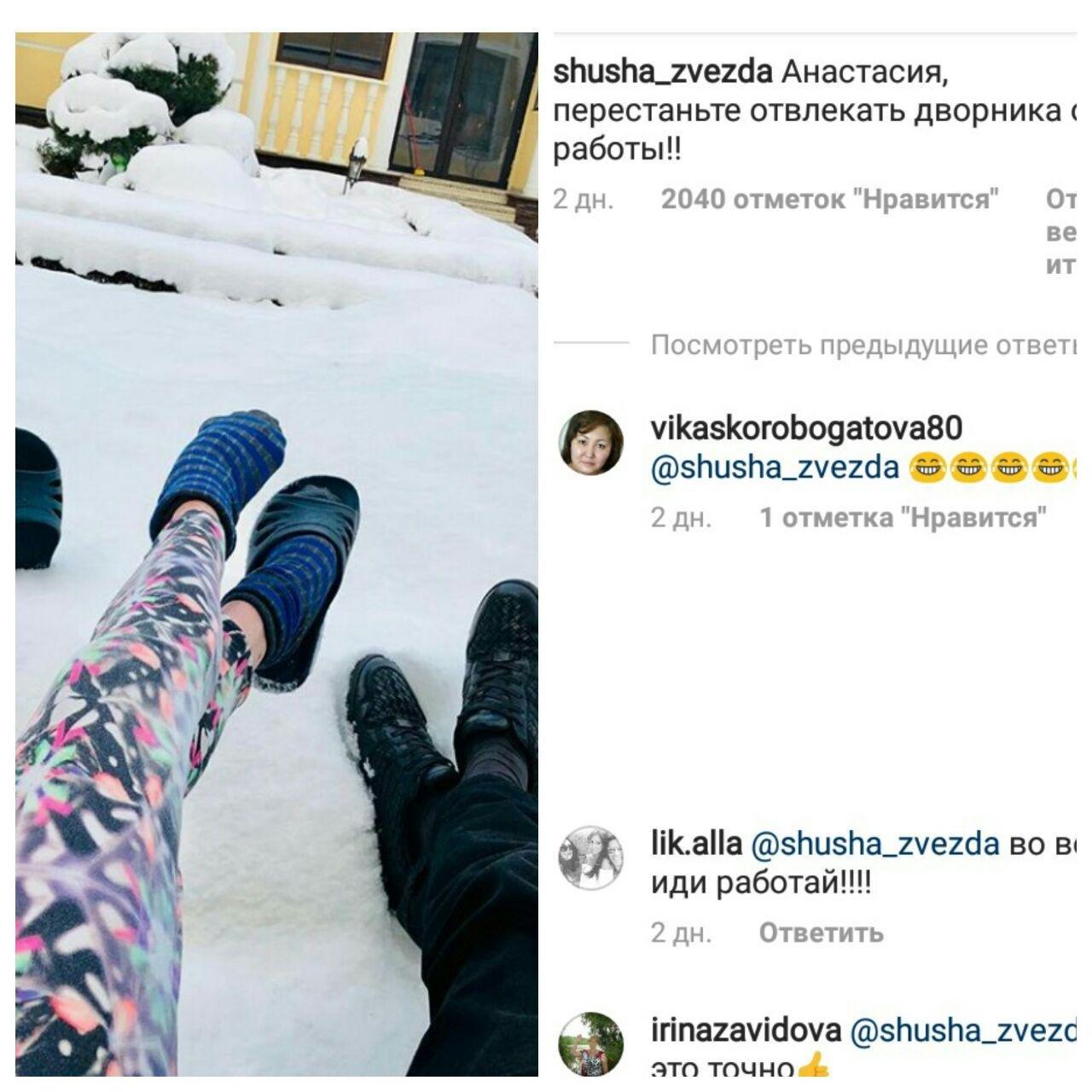 Анастасия Волочкова решила переехать наПМЖ заграницу
