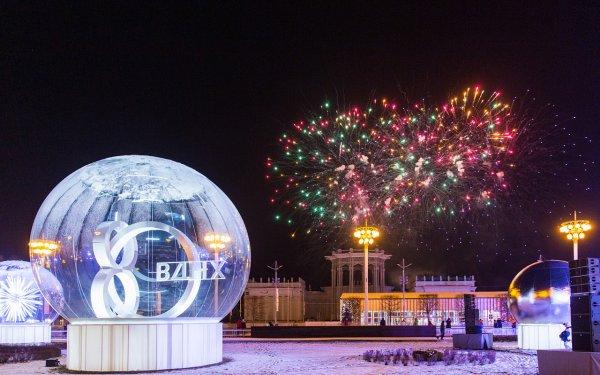 Наталья Сергунина: Новый год на ВДНХ будут праздновать на пяти площадках