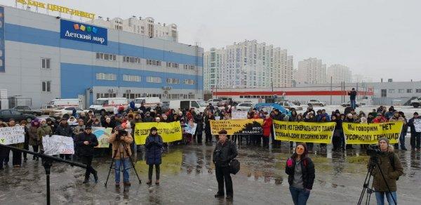 Жители Ростова вышли на протест из-за строительства мусорного завода