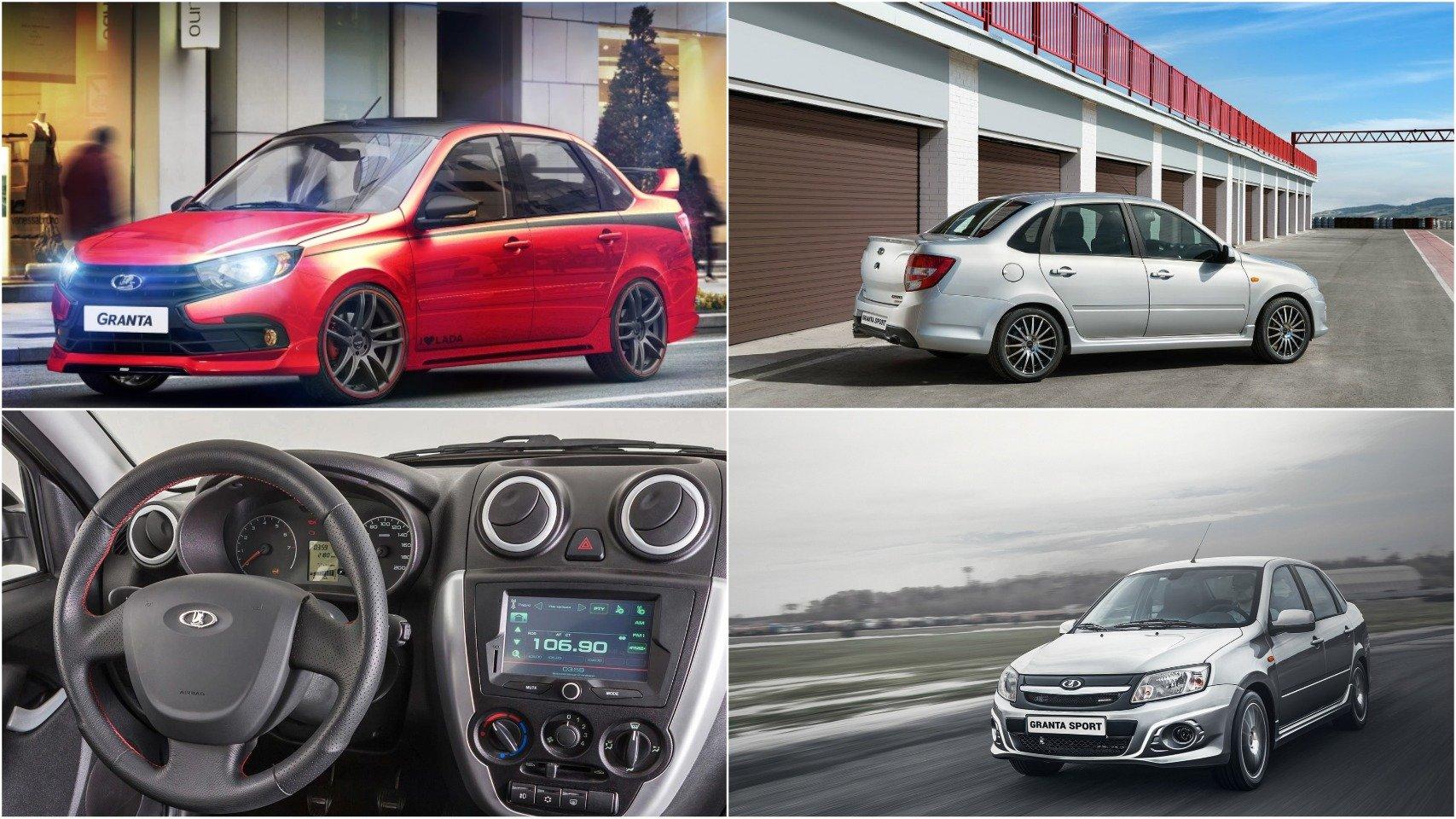 Названы самые реализуемые автомобили в РФ в предыдущем году - «Life.ru»