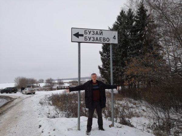 Пример деревни Бузаево в Татарстане показал способность частного бизнеса к выравниванию ситуации в аграрном комплексе России