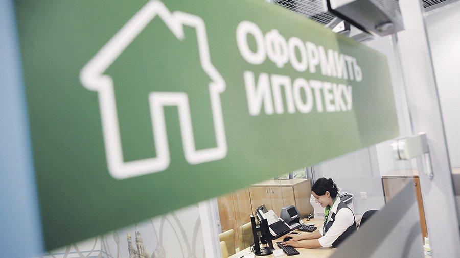 ситуация с кредитами в россии
